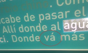 cartel_museo2
